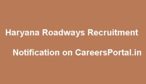 haryana roadways jobs logo
