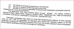 Guru Gobind Singh Govt Hospital Recruitment 2020 - Walk in for 15 Sr Resident Doctor Posts 1