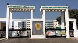 Balasore Medical College